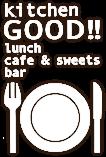 Kitchen GOOD!!(キッチン グゥー!!)